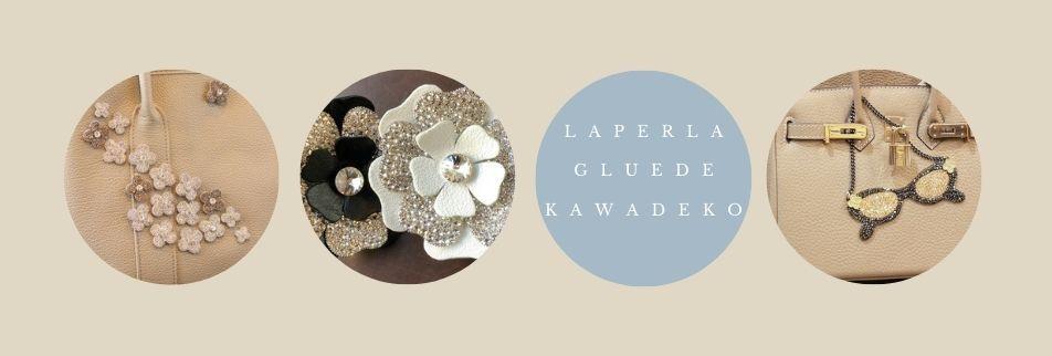 【La Perla Glue de Kawadeko】 埼玉県川口市スワロフスキーで作る大人可愛いアクセサリーや小物のオーダーとレッスンサロン